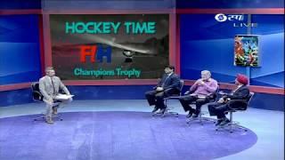 Champions Trophy 2018 Final | Hockey Time | India vs Australia #HCT2018