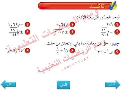 كتاب فارما القصر العينى pdf