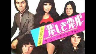 Blossom Lady/Shocking Blue.