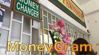 MoneyGram (マネーグラム)で海外送金の受け取り方
