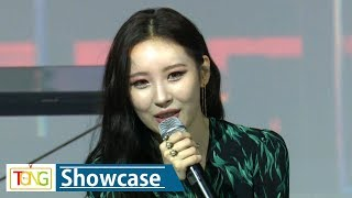 SUNMI(선미) 'Gashina'(가시나) Showcase -Album Introductio…
