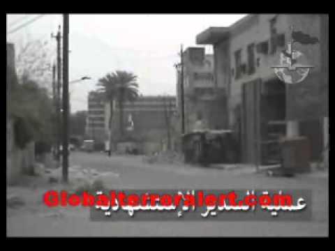 Al Sadeer Bombing
