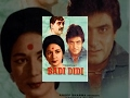 Badi Didi - Classic Hindi Film video