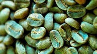 Зеленый кофе/Зеленый чай/СКИПАР