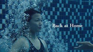 Back At Home | A Butterworks short film