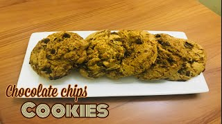 Chocolate chips cookies recipe || How to make Chocolate chips cookies || Cookies 🍪