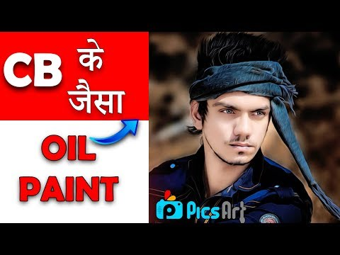 CB Editing Oil Painting In Picsart    CB Edit Smooth Face Skin In Picsart    Picsart like Photoshop