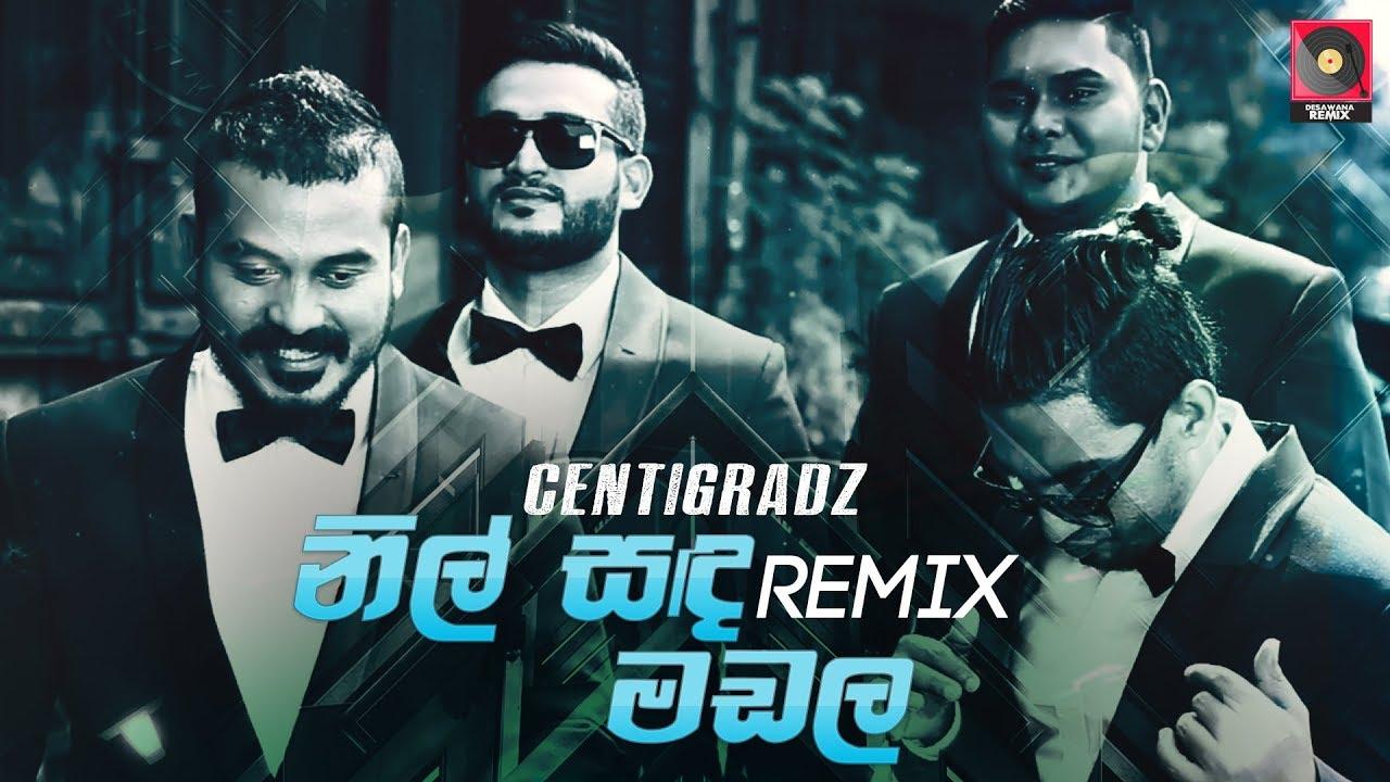 Nil Sanda Madala (Remix) - Centigradz | Skillz Jay ft ZacK N