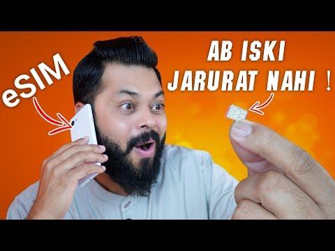 ESIM Setup Full Process ⚡ Ab SIM Card Ki Jaroorat Nahi!!