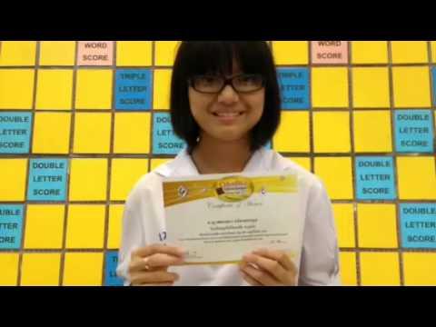 โรงเรียนภูเก็ต Crossword game 2012