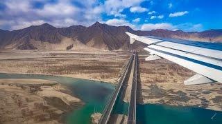 チベット・ラサ空港 着陸 Landing at Lhasa Airport,Tibet