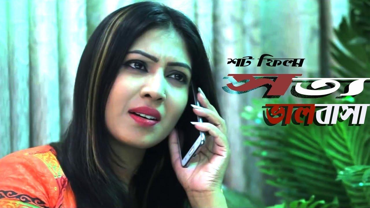 Download Bangal Short Film Romantic Romanc Since3Gp Mp4 -3475