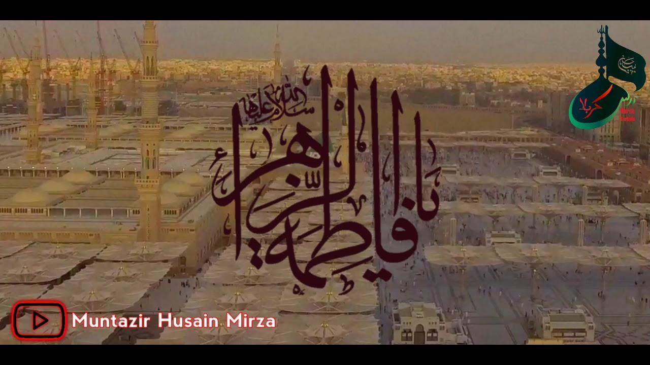 Bibi Fatima Zehra WhatsApp status | Wiladat status Video