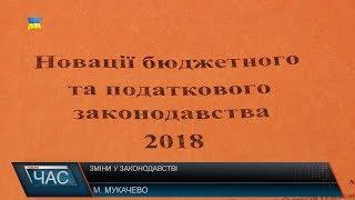 видео Рентна плата за воду 2018