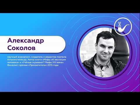 Александр Соколов в поддержку Курилки Гутенберга