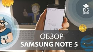 Обзор Samsung Galaxy Note 5 – Айфон не нужен?(, 2015-11-27T11:09:25.000Z)