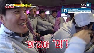 [Old Video]Da Hee scolding So Min so bad in Runningman Ep. 395 (EngSub)