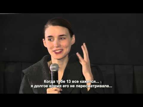 Кэрол. Руни Мара -  Q&A -  The Weinstein Company. Русские су