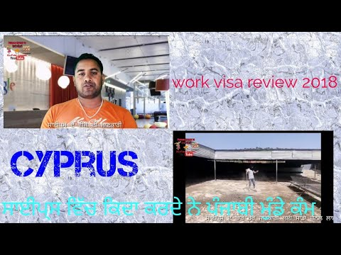 Cyprus visa review 2018   student life in Cyprus    by Punjabi Cyprus to LIVE