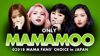 Baixar MAMAMOO at 2018 MAMA FANS' CHOICE in JAPAN | All Moments