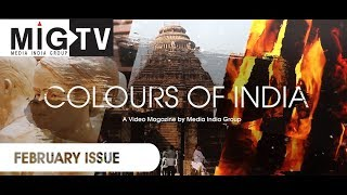 Colours of India – Issue n°23 – February 2018