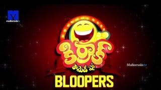 Bloopers : Jabardasth Adhire Abhi  Fail Compilation : Kiraak Comedy Show