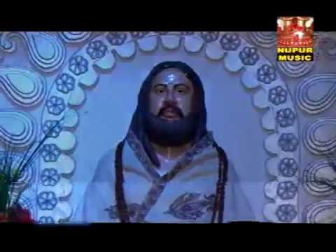 Akbar Joy Guru Bol | একবার জয় গুরু বল | New Bengali Song | Amol Krishno Prodhan | Nupur Music