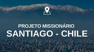 APMT - Iglesia Presbiteriana do Chile