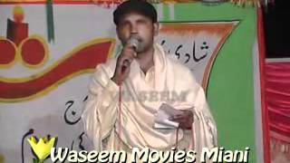 Guffanwala Asad Shadi Program Part 1.flv