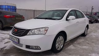 2013 Geely Emgrand EC7. Start Up, Engine, and In Depth Tour.