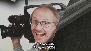 epson L1110. 4-х цветный принтер против 6-и цветного