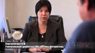 ASTANA International Hotel(Интервью с Генеральным директором гостиницы ASTANA Interhotel., 2010-10-12T06:23:16.000Z)