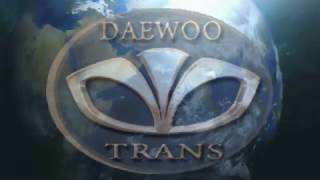видео Запчасти Daewoo | Дэу