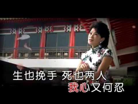 蘇曉鳳 - 武俠帝女花 - 粵語金曲 - YouTube