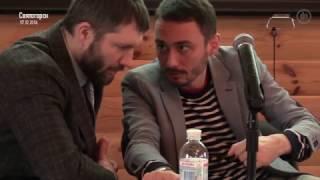 Децентрализацию в здравоохранении обсудили в Святогорске
