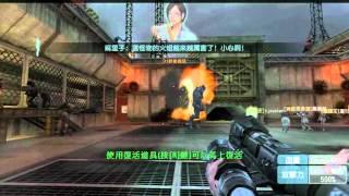 CS online 貓小mo 災厄之第二章 迷惑深丘 2012-04-24 23:14
