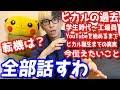 【将棋】全部「飛車」 vs 全部「角行」 - YouTube