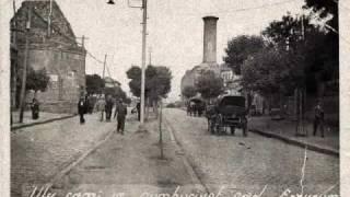 Erzurum (eski resimler)