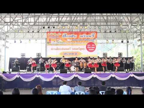 การแข่งขันวงดนตรีลูกทุ่ง ประเภททีม ข งานศิลปหัตถกรรมนักเรียน ครั้งที่ 63