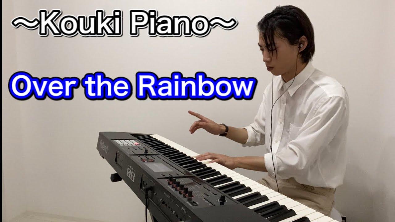 光輝 ストリート ピアノ