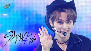 Download (ENG sub) [쇼! 음악중심] 스트레이 키즈 - 소리꾼 (Stray Kids - Thunderous), MBC 210904 방송