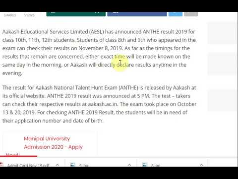 ANTHE 8TH 9TH RESULT 2019 to be out on November 8 evening 10th, 11th, 12...