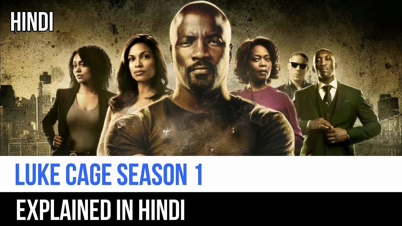 Download Luke Cage Season 1 RECAP In Hindi | Captain Blue Pirate |