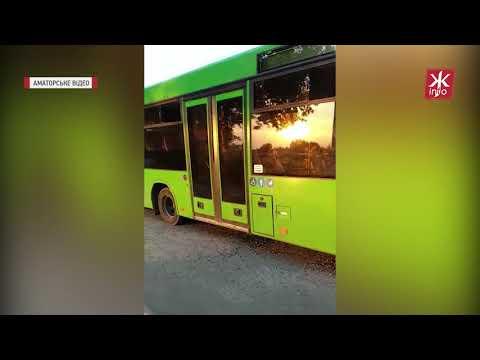 Житомир.info | Новости Житомира: Житомиряни скаржаться на поганий технічний стан нових комунальних автобусів- Житомир.info
