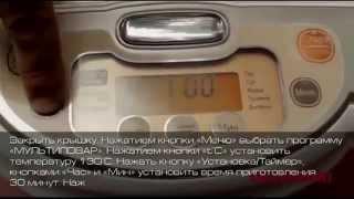 Мультиварка REDMOND RMC M60 рецепт соус ткемали Multicooking REDMOND M60