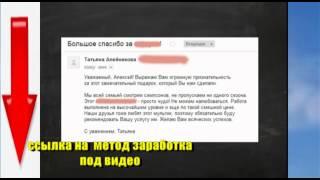 Как заработать 250 000 рублей за месяц в бизнесе. Бизнес на продаже поздравлений