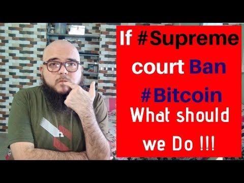 अगर Supreme Court Bitcoin को  भारत में Ban करदेते  है  तो हमे क्या करना होंगे.