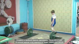 Тимур Маклаков, 13 лет, вк 46  Рывок 47 кг 2 подход