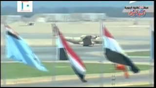 الرئيس السيسي يشهد حفل تخرج الدفعة 82 طيران وعلوم عسكرية جوية ج 4