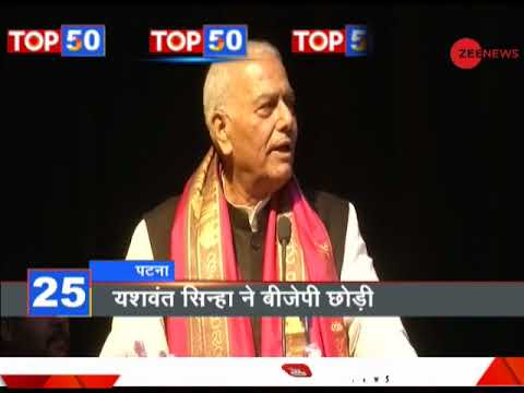 Yashwant Sinha quits BJP, says democracy in danger; holds first convention of Rashtriya Manch